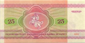 Weißrussland / Belarus P.06 25 Rubel 1992 (1)