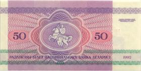 Weißrussland / Belarus P.07 50 Rubel 1992 (1)