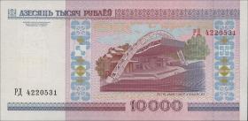 Weißrussland / Belarus P.30a 10000 Rubel 2000 (2001) (1)