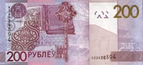 Weißrussland / Belarus P.neu 200 Rubel 2009 (2016) (1)