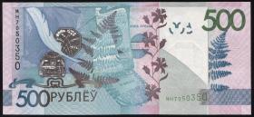 Weißrussland / Belarus P.43 500 Rubel 2009 (2016) (1)