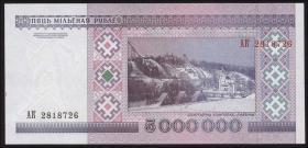 Weißrussland / Belarus P.20 5.000.000 Rubel 1999 (1)