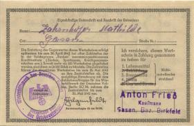 WHW-34 Winterhilfswerk 1 Reichsmark 1941/42 (1)