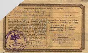 WHW-10 Winterhilfswerk 1 Reichsmark 1939/40 mit Überdruck (2)