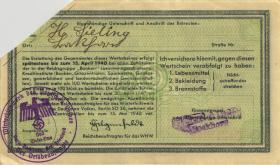 WHW-12 Winterhilfswerk 50 Pfennige 1939/40 Reihe II (2)