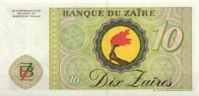 Zaire P.27A 10 Zaires 1985 (1)