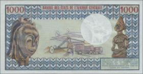 Zentral Afr. Republik/Central A. R. P.002 1000 Francs (1974) (1)