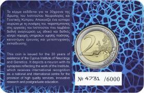 Zypern 2 Euro 2020 30 Jahre Institut für Neurologie und Genetik Coincard