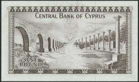 Zypern / Cyprus P.43c 1 Pound 1978 (1/1-)
