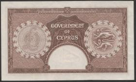 Zypern / Cyprus P.35a 1 Pound 1956 (3+)