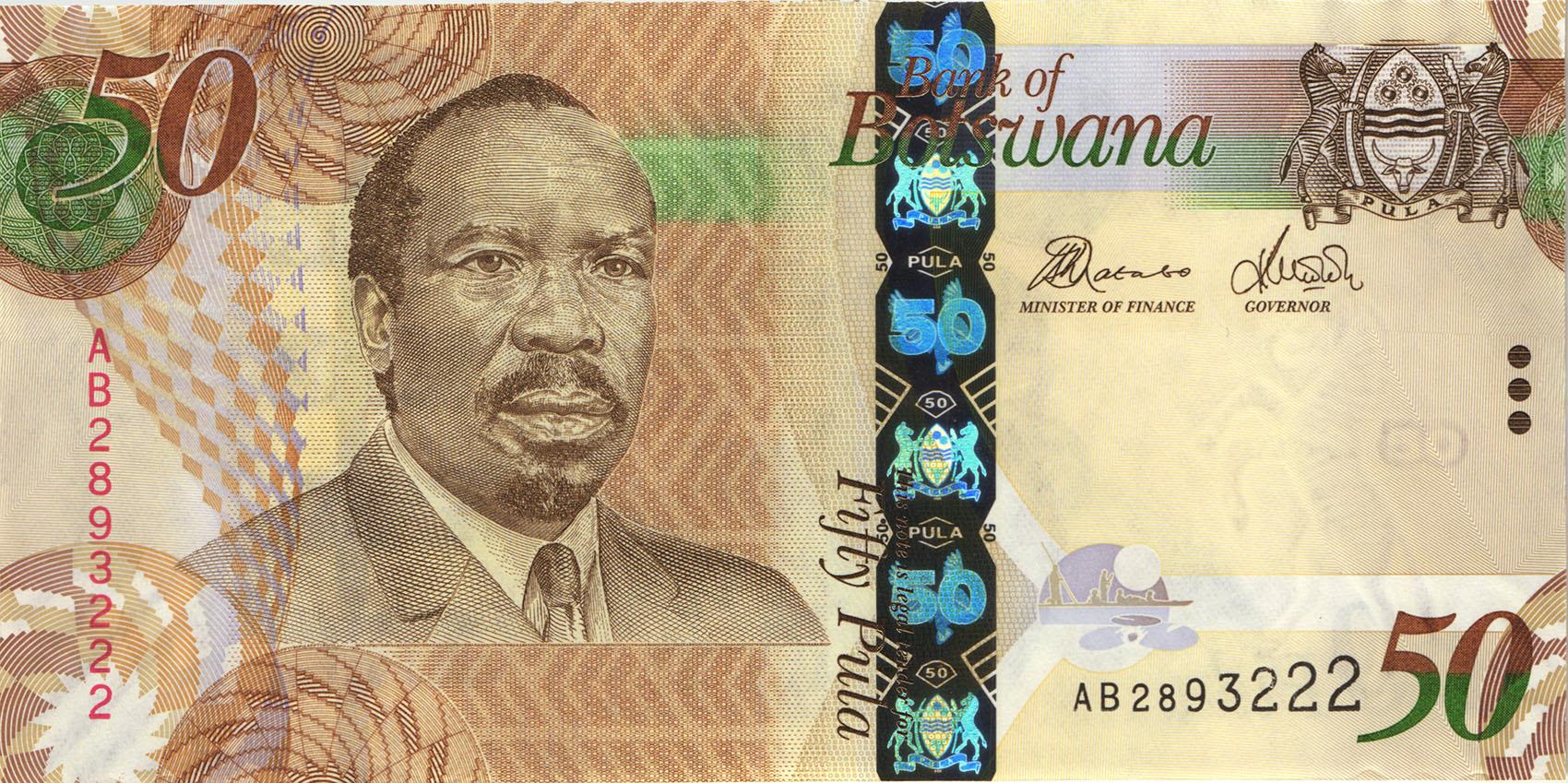 Botswana P 32b 50 Pula 2012 (1)