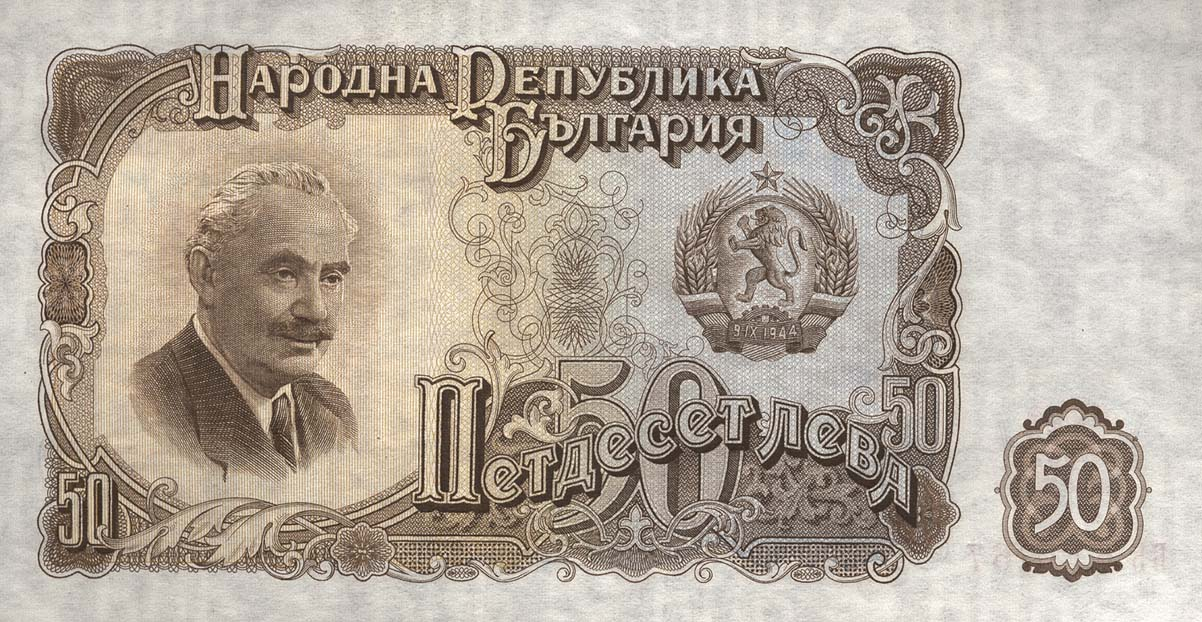Bulgarien Lew