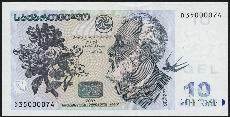 10 LARI  2007  P 71b    Uncirculated Banknotes GEORGIA