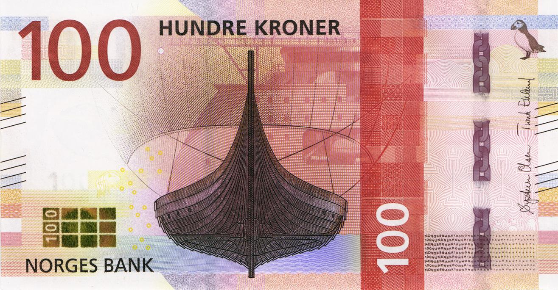 Norwegen Norway P 54 100 Kronen 2016 1