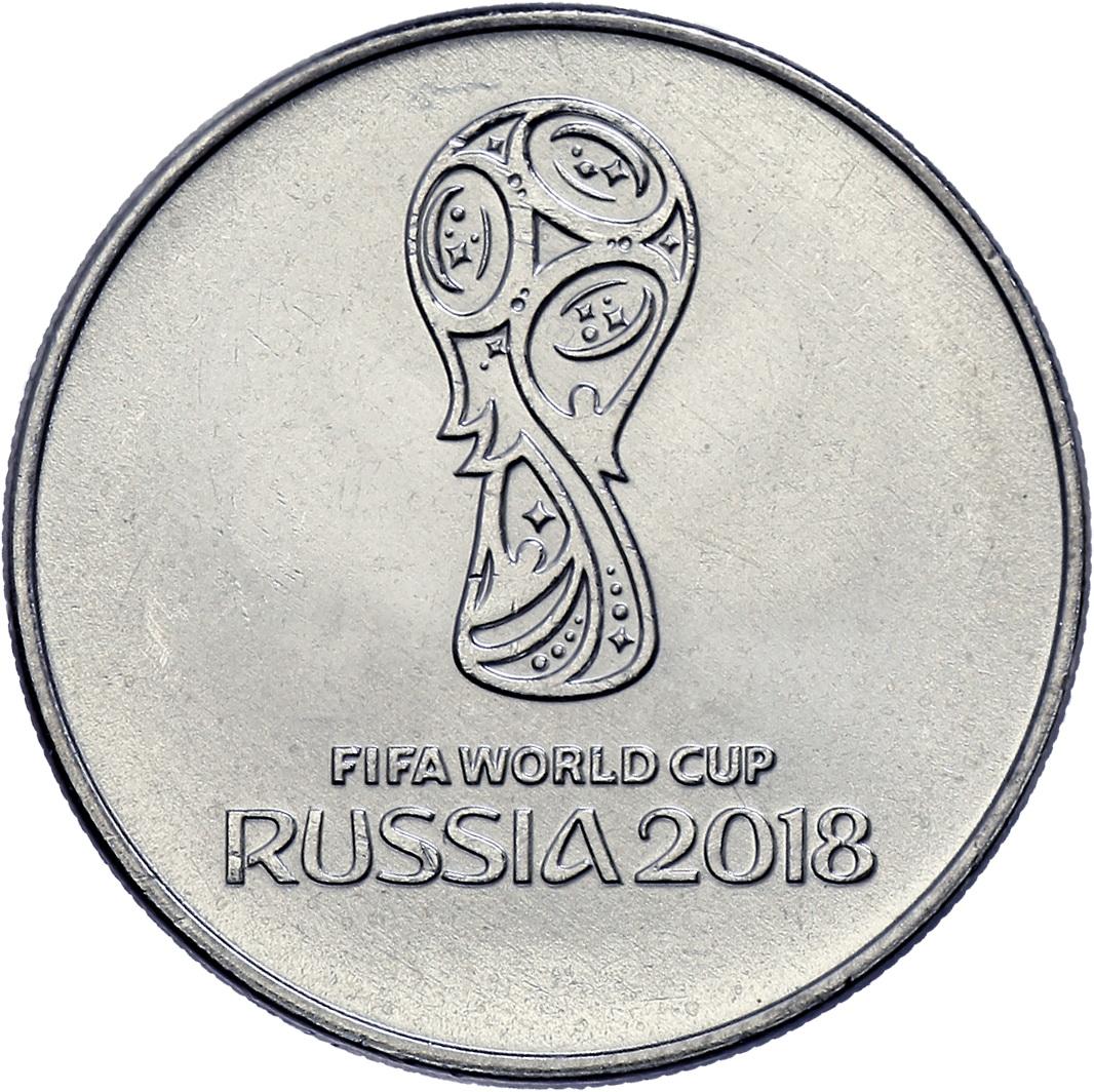 Russland 25 Rubel 2018 Fußball Wm Russland 2018 Emblem